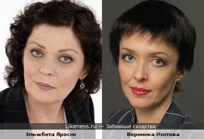 Эльжбета Яросик и Вероника Изотова
