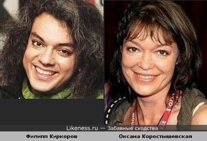 Филипп Киркоров и Оксана Коростышевская