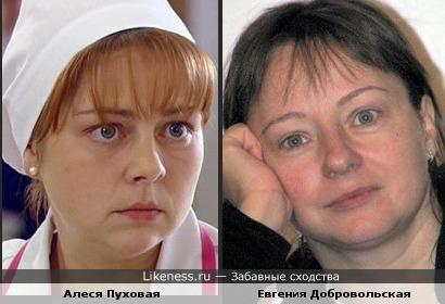 Алеся Пуховая и Евгения Добровольская
