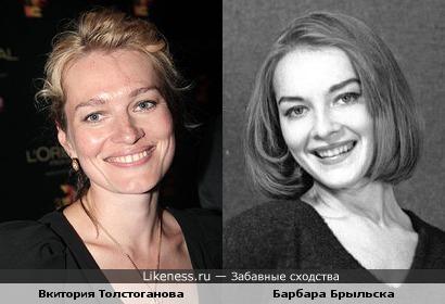 Вкитория Толстоганова и Барбара Брыльска