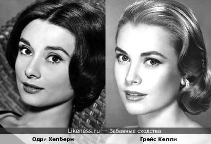 Одри Хепберн и Грейс Келли