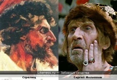 Стрелец с картины В.И. Сурикова напомнил Сергея Филиппова в образе