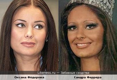 Мисс Вселенная-2002 и Мисс Бразилия-73 похожи