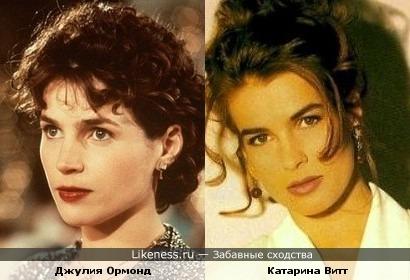 Джулия Ормонд похожа на Катарину Витт