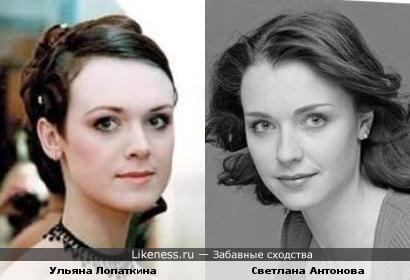 Ульяна Лопаткина похожа на Светлану Антонову