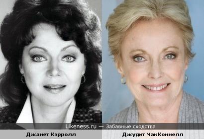 Джанет Кэрролл похожа на Джудит МакКоннелл