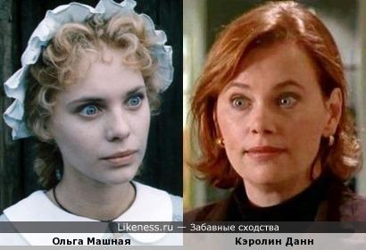 Ольга Машная и Кэролин Данн