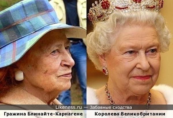 Гражина Блинайте-Карнагене и Королева Великобритании