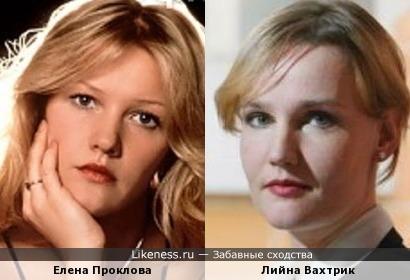Елена Проклова и Лийна Вахтрик