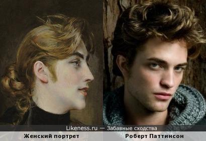 Героиня женского портрета работы Джованни Больдини напомнила Роберта Паттинсона