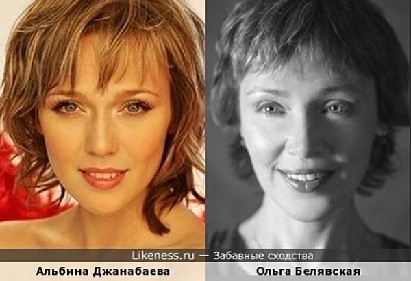 Альбина Джанабаева похожа на нынешнюю Ольгу Белявскую