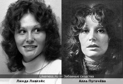 Линда Лавлэйс и Алла Пугачёва