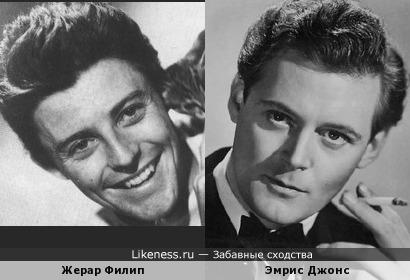 Жерар Филип и Эмрис Джонс