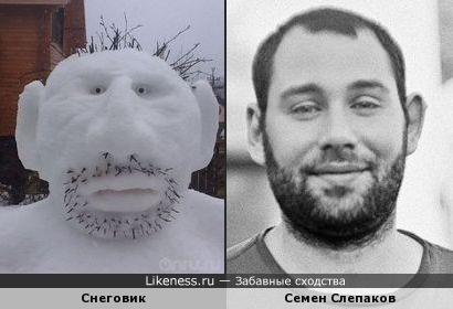 Снеговик и Семен Слепаков