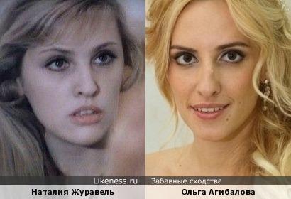 Наталия Журавель и Ольга Агибалова