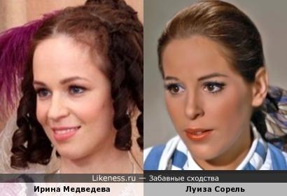 Ирина Медведева похожа на Луизу Сорель