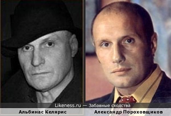 Альбинас Келярис и Александр Пороховщиков