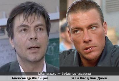 Александр Жильцов напомнил Жана Клода Ван Дамма