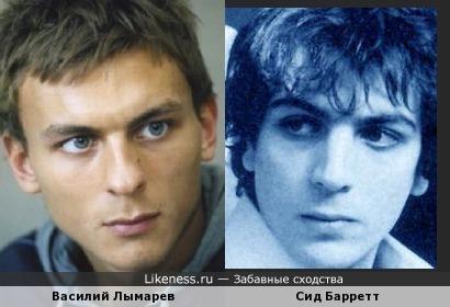 Василий Лымарев и Сид Барретт