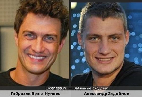 Габриэль Брага Нуньес и Александр Задойнов похожи