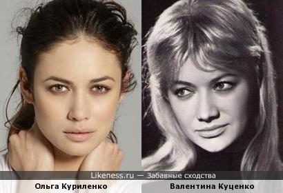 Ольга Куриленко и Валентина Куценко