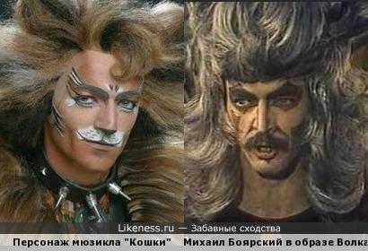 """Персонаж мюзикла """"Кошки"""" похож на персонажа мюзикла """"Мама"""""""