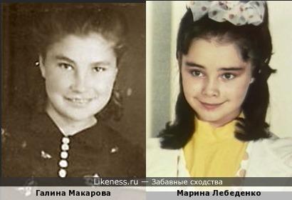 Галина Макарова и Марина Лебеденко