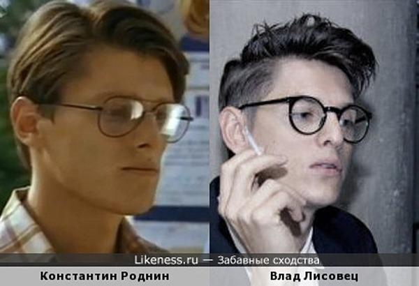 Константин Роднин и Влад Лисовец