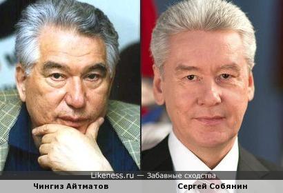 Чингиз Айтматов и Сергей Собянин