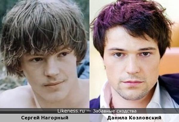 Сергей Нагорный и Данила Козловский