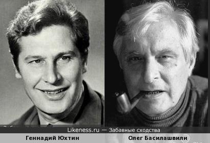 Геннадий Юхтин и Олег Басилашвили