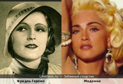 Фридль Герлин и Мадонна