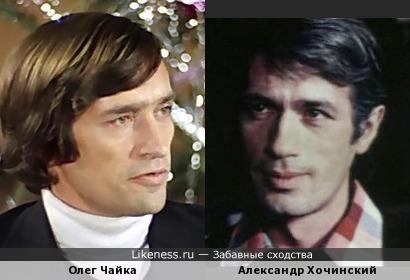 Олег Чайка и Александр Хочинский