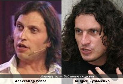 """Александр Ревва и Андрей Кузьменко (""""Кузьма Скрябин"""")"""