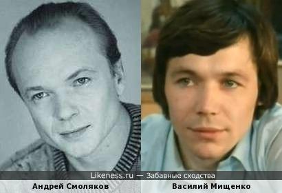 Андрей Смоляков и Василий Мищенко