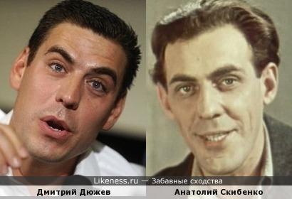Дмитрий Дюжев и Анатолий Скибенко