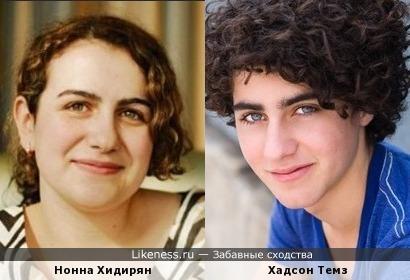 Нонна Хидирян и Хадсон Темз похожи