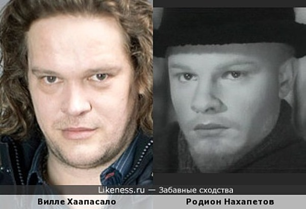 Вилле Хаапасало и странный Нахапетов