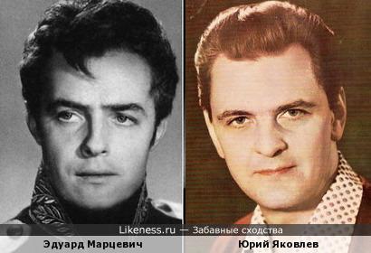 Эдуард Марцевич в образе напомнил Юрия Яковлева