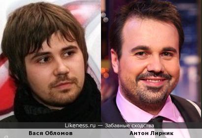 Вася Обломов напоминает Антона Лирника