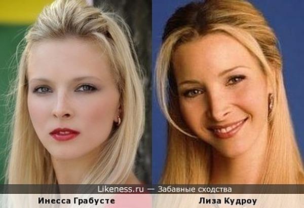 Инесса Грабусте похожа на Лизу Кудроу