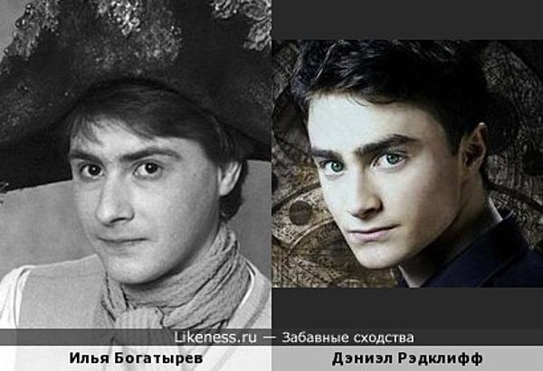 Илья Богатырев и Дэниэл Рэдклифф