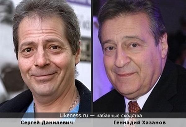 Сергей Данилевич и Геннадий Хазанов