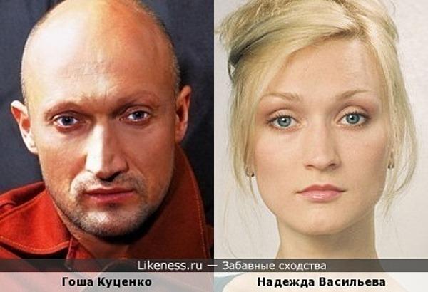 Гоша Куценко и Надежда Васильева