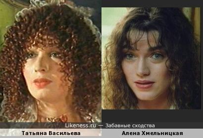 Не знаю, что на меня нашло, но Васильева напомнила Хмельникую!