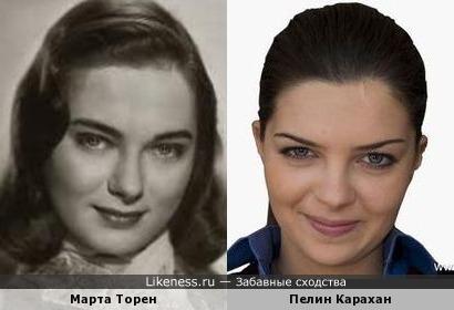 Марта Торен и Пелин Карахан