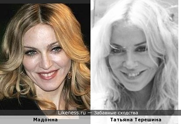 Татьяна Терешина в блондинистом варианте похожа на Мадонну