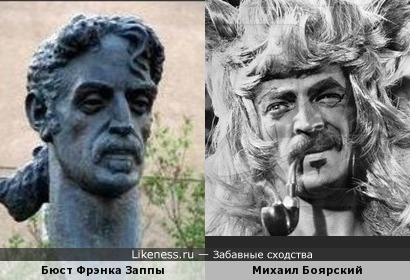 Бюст Фрэнка Заппы и Михаил Боярский в образе Волка