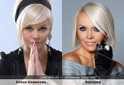 Чудеса макияжа: Елена Корикова и Валерия