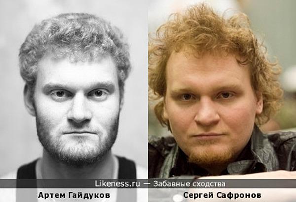 Стойкая ассоциация: Артем Гайдуков и Сергей Сафронов
